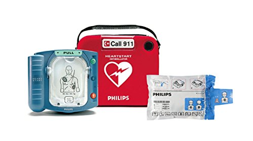 Maven Gifts: Philips Heartstart Onsite Defibrillator AED with Pediatric,  Infant, Child Pads Onsite & Home AED